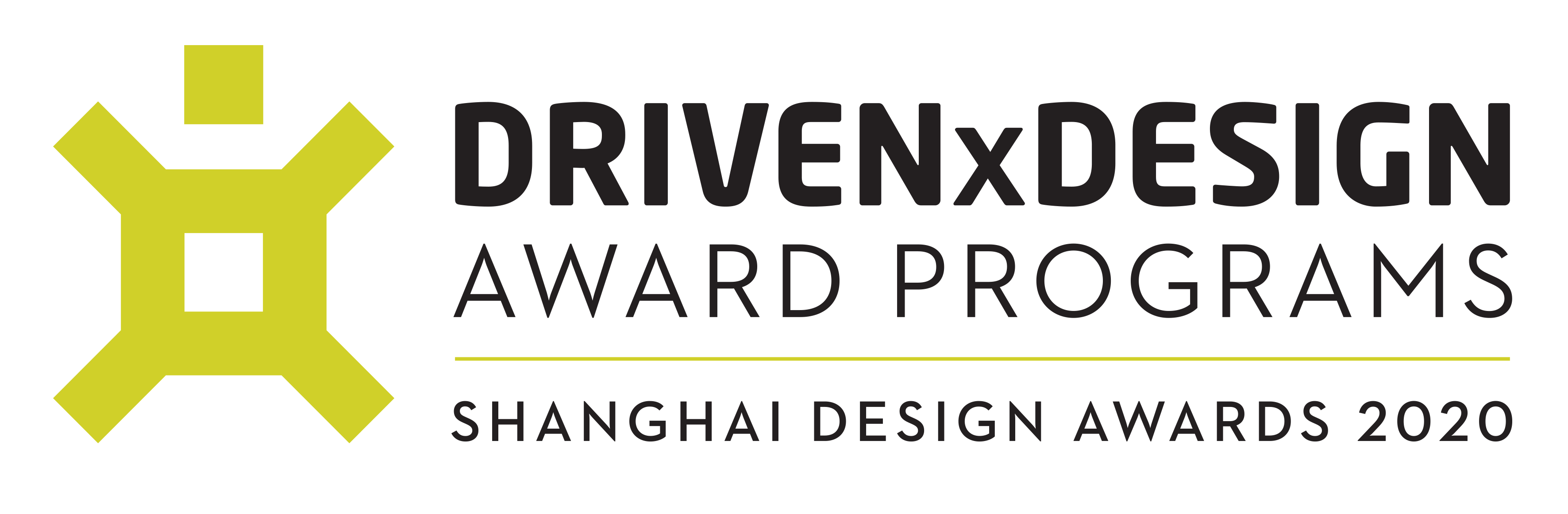 Shanghai Design Awards