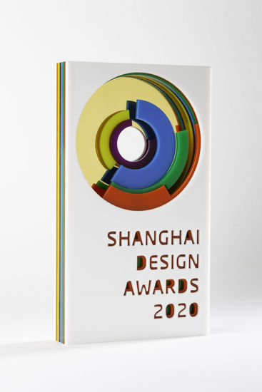 Picture of Shanghai Design Awards 2020 - additional trophy - postage Australia